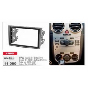 Рамка переходная для автомагнитолы CARAV 11-090 2-DIN