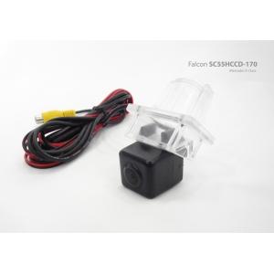 Камера заднего вида Mecrcedes-Benz E-Class (Falcon SC55HCCD-170)