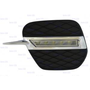 Дневные ходовые огни DRL Auto-LED для BMW X5 E70 2010