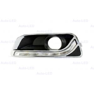 Дневные ходовые огни DRL Auto-LED для Chevrolet Malibu v2