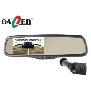 Зеркало заднего вида Gazer MM702
