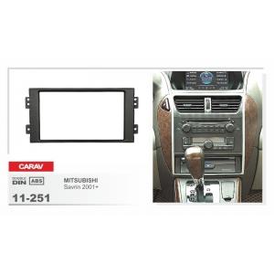 Рамка переходная для автомагнитолы CARAV 11-251 2-DIN