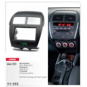 Рамка переходная для автомагнитолы CARAV 11-103 2-DIN