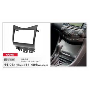 Рамка переходная для автомагнитолы CARAV 11-404 2-DIN