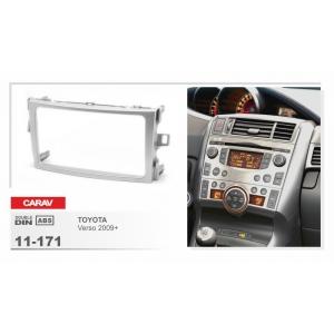 Рамка переходная для автомагнитолы CARAV 11-171 2-DIN