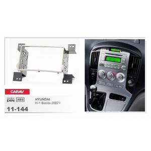 Рамка переходная для автомагнитолы CARAV 11-144 2-DIN