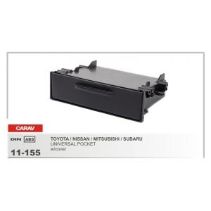 Рамка переходная для автомагнитолы CARAV 11-155 1-DIN