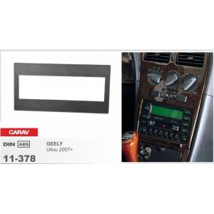 Рамка переходная для автомагнитолы CARAV 11-378 1-DIN