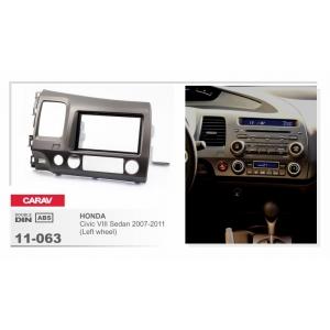 Рамка переходная для автомагнитолы CARAV 11-063 2-DIN