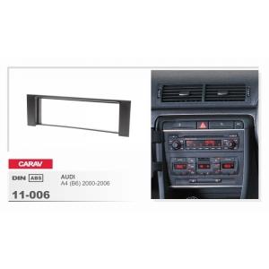 Рамка переходная для автомагнитолы CARAV 11-006 1-DIN