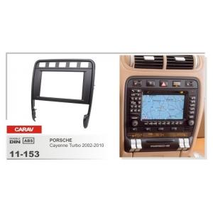Рамка переходная для автомагнитолы CARAV 11-153 2-DIN