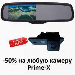 Штатное зеркало с монитором Prime-X 043/102 (на штатном креплении)