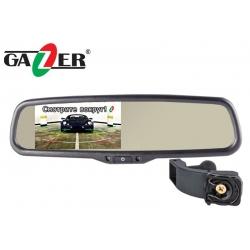 Зеркало заднего вида Gazer MM504