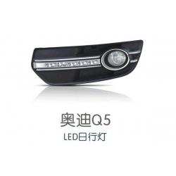 ДХО LED-DRL для AUDi Q5 2008-2012