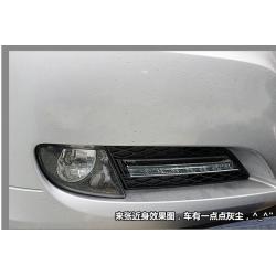 ДХО LED-DRL для BMW 3 серии (E90) 2009-2012