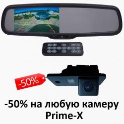 Штатное зеркало с видеорегистратором Prime-X 043D Full HD (на штатном креплении)